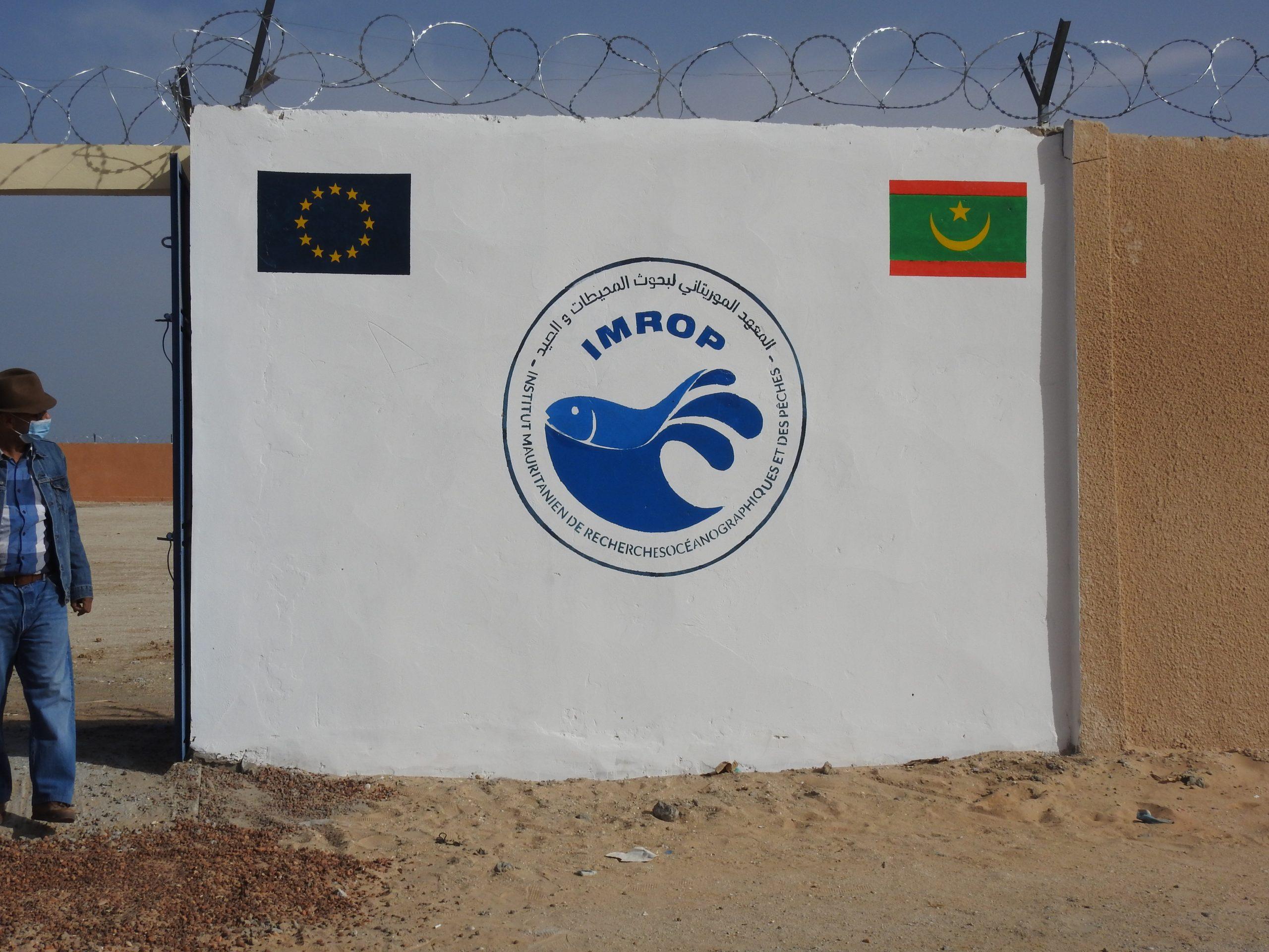 Aménagements du terrain du futur siège de l'IMROP à Nouakchott
